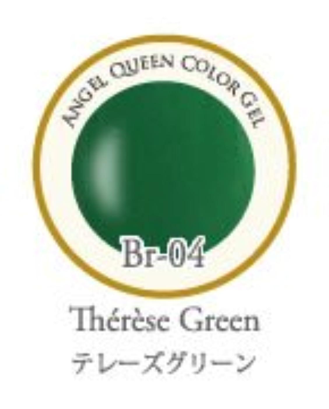 休憩感謝している体現するエンジェル クィーンカラージェル Brilliant 3gテレーズグリーン