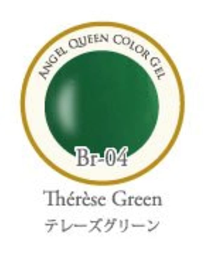 休日に体現する三十エンジェル クィーンカラージェル Brilliant 3gテレーズグリーン
