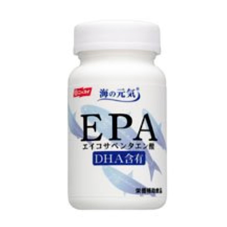 意外難しい煙ニッスイ 海の元気 EPA 120粒
