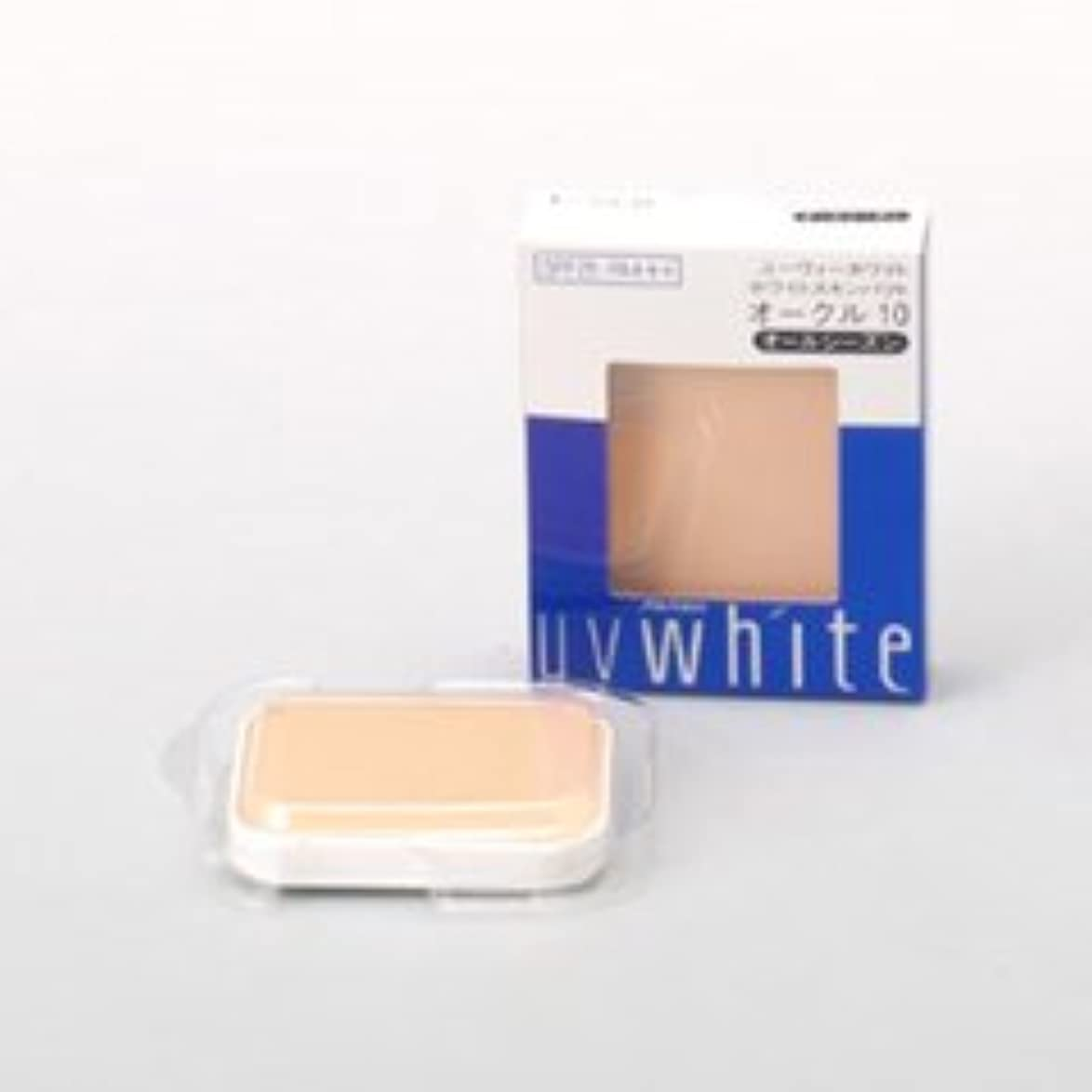 骨髄平らにするせっかち資生堂 UV ユーヴィー ホワイト スキン パクト オークル10 レフィル