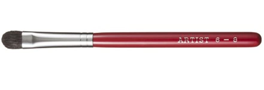 サイクロプスクレーター第二に広島熊野筆 アイシャドーブラシ(S) 毛質 ポニー