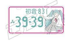 初音ミク ナンバープレート (3939ver.)
