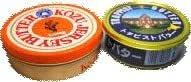 缶バター 味比べセット(発酵・有塩バター) ジャージの神津バターと函館のトラピストバター