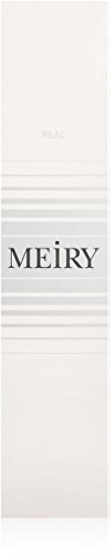 環境に優しいスペイン口頭メイリー(MEiRY) ヘアカラー  1剤 90g 7PG