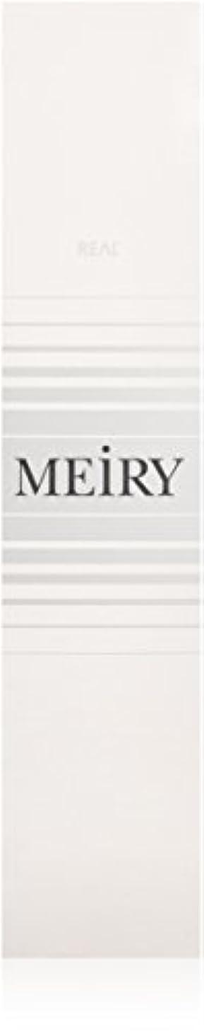 国民投票赤面トンネルメイリー(MEiRY) ヘアカラー  1剤 90g 7PG