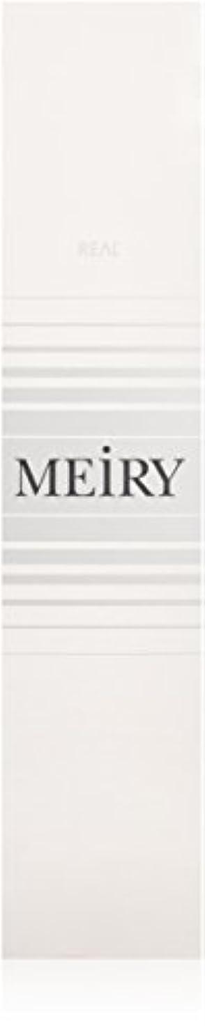 ホームレス摂動ジャムメイリー(MEiRY) ヘアカラー  1剤 90g 7PG