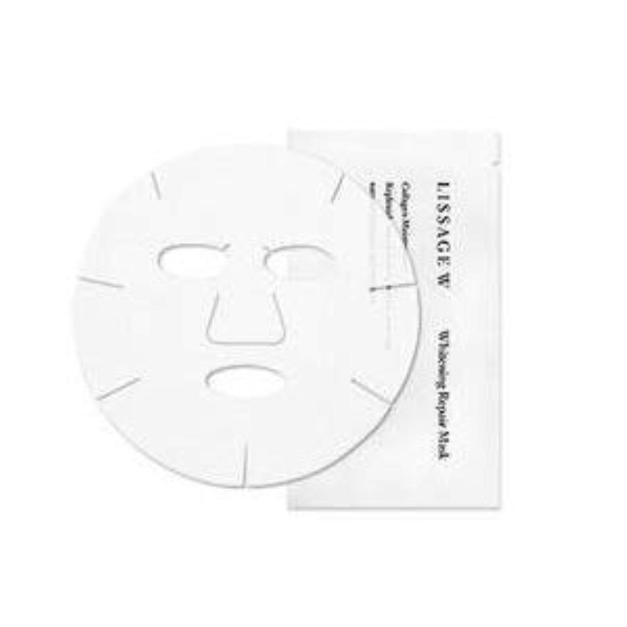 不満柔らかい新着リサージ ホワイト ホワイトニング リペアマスク 22mL×5枚入り