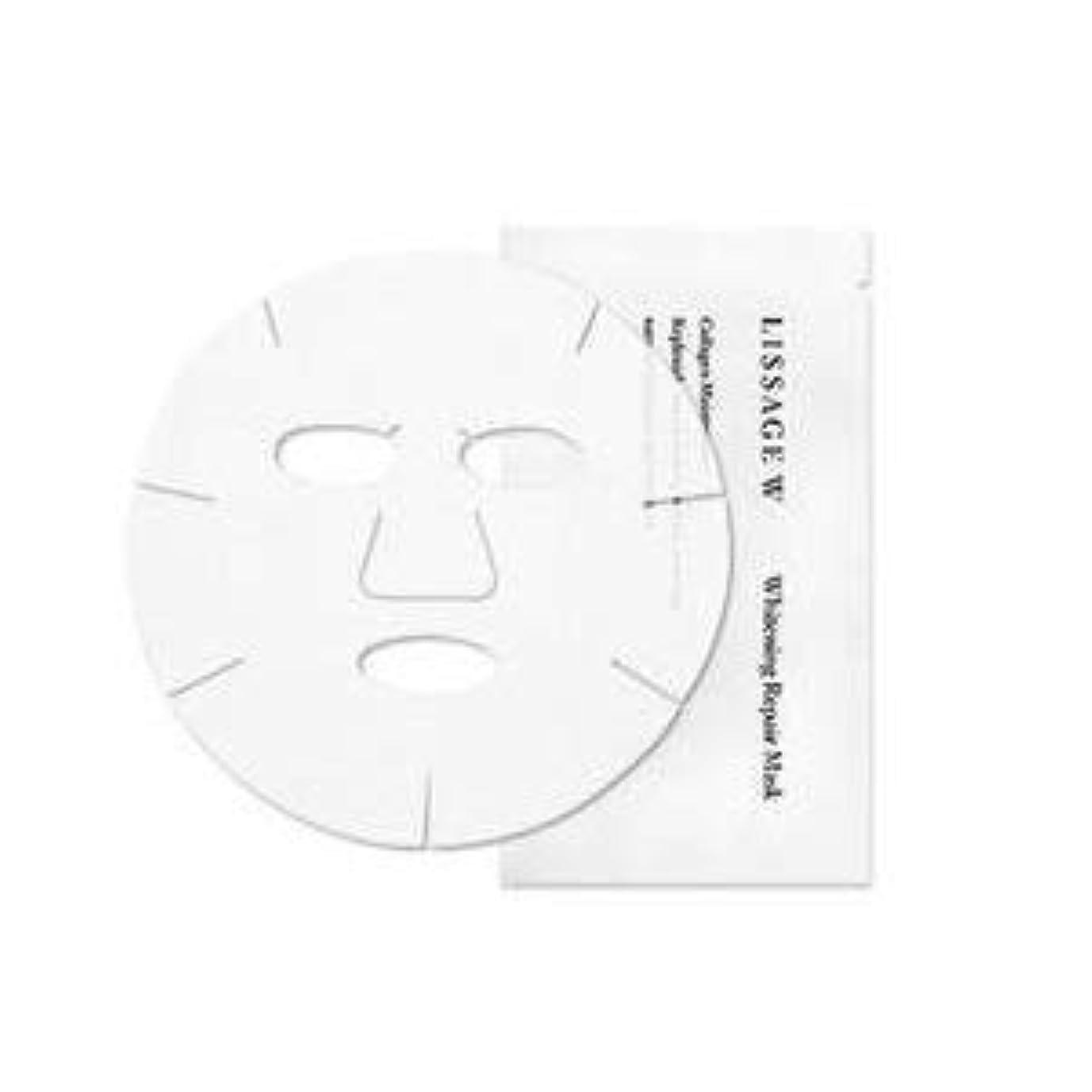 ふりをするジョグ進行中リサージ ホワイト ホワイトニング リペアマスク 22mL×5枚入り