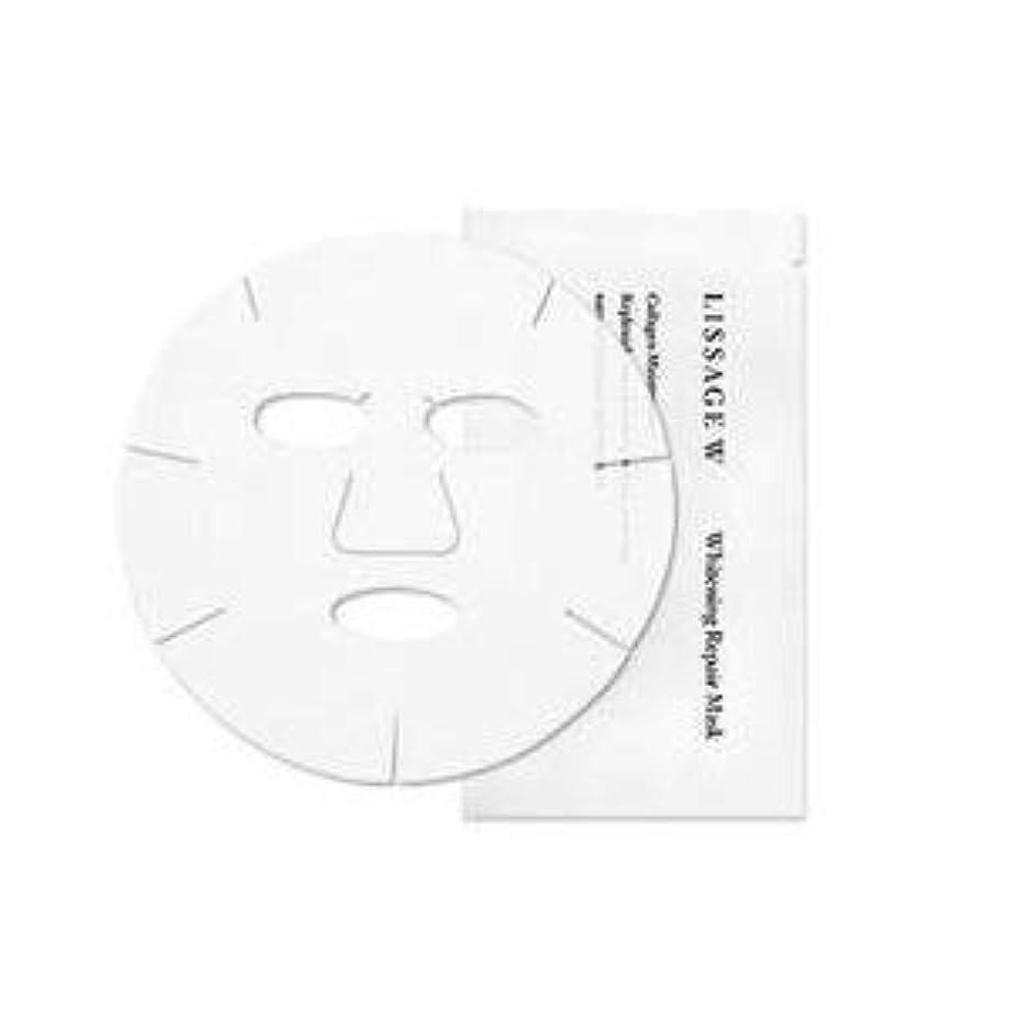ステンレス方向結論リサージ ホワイト ホワイトニング リペアマスク 22mL×5枚入り