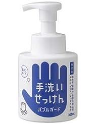 (まとめ) シャボン玉石けん 手洗いせっけん バブルガード 300ml【×10セット】