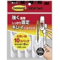 3M コマンドフック お買い得パック Sサイズ(CM99-10HN) 小袋10個入り