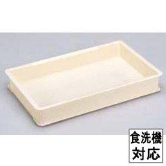 【新輝合成】トンボ フードコンテナー 小(餅型)
