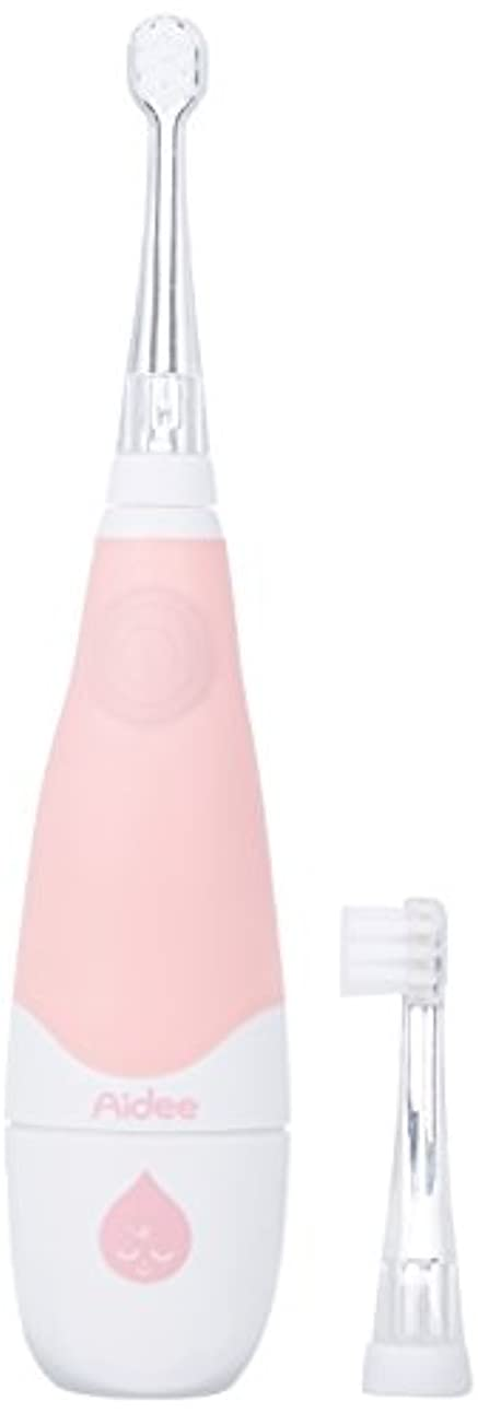 アラビア語盲目愚かなAidee こども用LED付電動歯ブラシ AORA ピンク