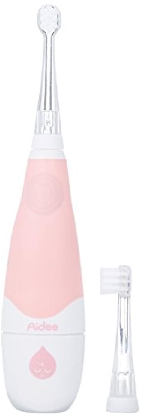 自宅で予防接種する笑いAidee こども用LED付電動歯ブラシ AORA ピンク