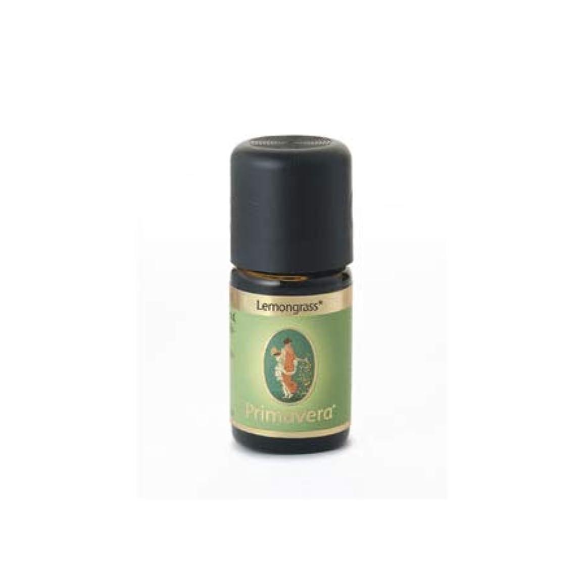 オーガニックオイルエッセンシャルオイル(精油) レモングラスBIO5mlプリマヴェーラ(プリマベラ)【フェアトレード】柑橘系トップノート