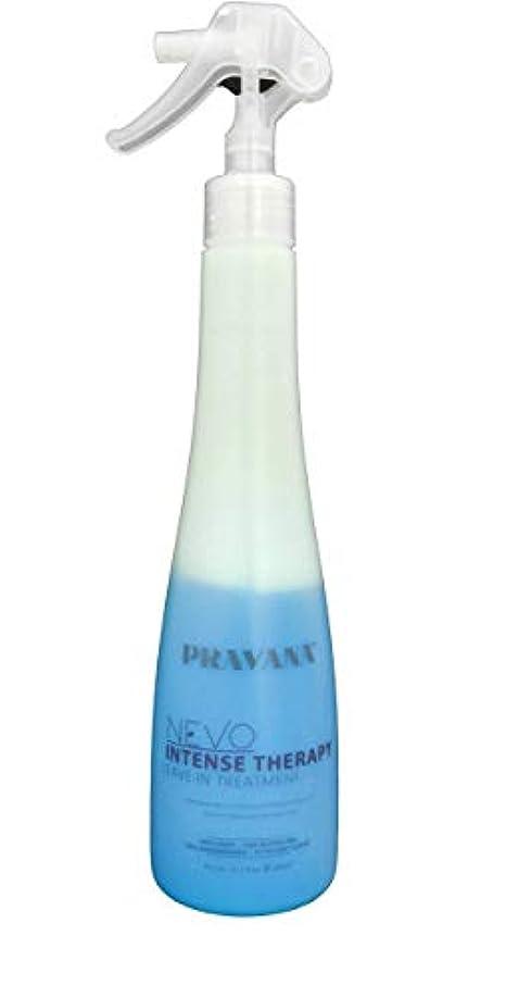 人気することになっている聖人Pravana Nevo Intense Therapy Leave-In Treatment 10.1 oz by Pravana