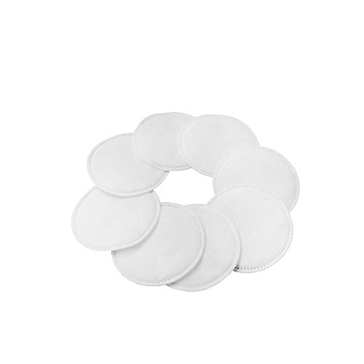 容器信仰キャビンAmyou 再利用可能なメイクアップリムーバーパッド、洗濯可能な竹の綿の授乳クッション、洗濯毛布、ソフトとフェイススキンケアウォッシュ布袋 - フェイスワイプ/アイクリエーション