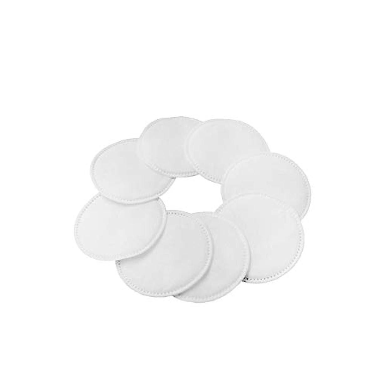 モススカルク正確にAmyou 再利用可能なメイクアップリムーバーパッド、洗濯可能な竹の綿の授乳クッション、洗濯毛布、ソフトとフェイススキンケアウォッシュ布袋 - フェイスワイプ/アイクリエーション
