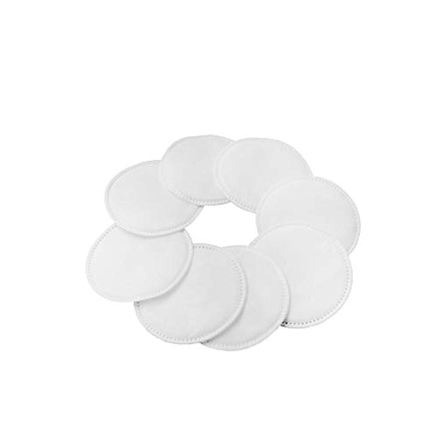 エトナ山キャンディー説明的Amyou 再利用可能なメイクアップリムーバーパッド、洗濯可能な竹の綿の授乳クッション、洗濯毛布、ソフトとフェイススキンケアウォッシュ布袋 - フェイスワイプ/アイクリエーション