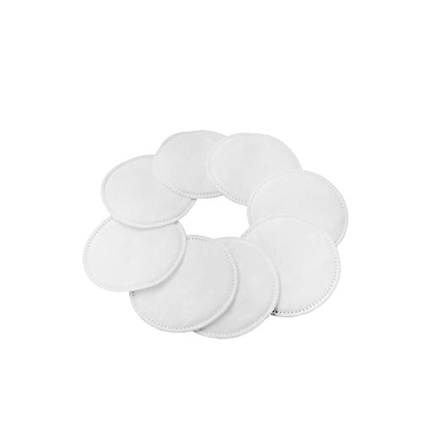 びっくりする志すクリケットAmyou 再利用可能なメイクアップリムーバーパッド、洗濯可能な竹の綿の授乳クッション、洗濯毛布、ソフトとフェイススキンケアウォッシュ布袋 - フェイスワイプ/アイクリエーション