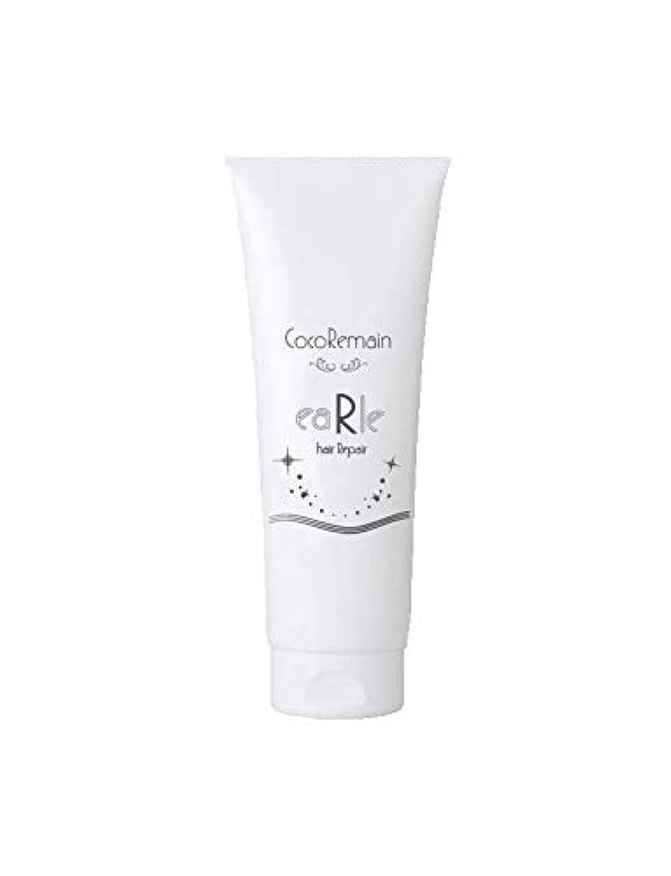 CocoRemain revive treatment 【リビーブ ヘアリペア】 250g