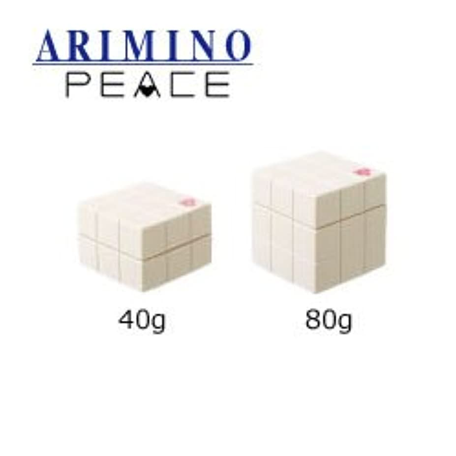 ダイアクリティカル政策材料アリミノ ピース ニュアンスwax バニラ 80g