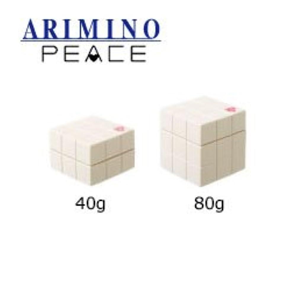 アリミノ ピース ニュアンスwax バニラ 80g