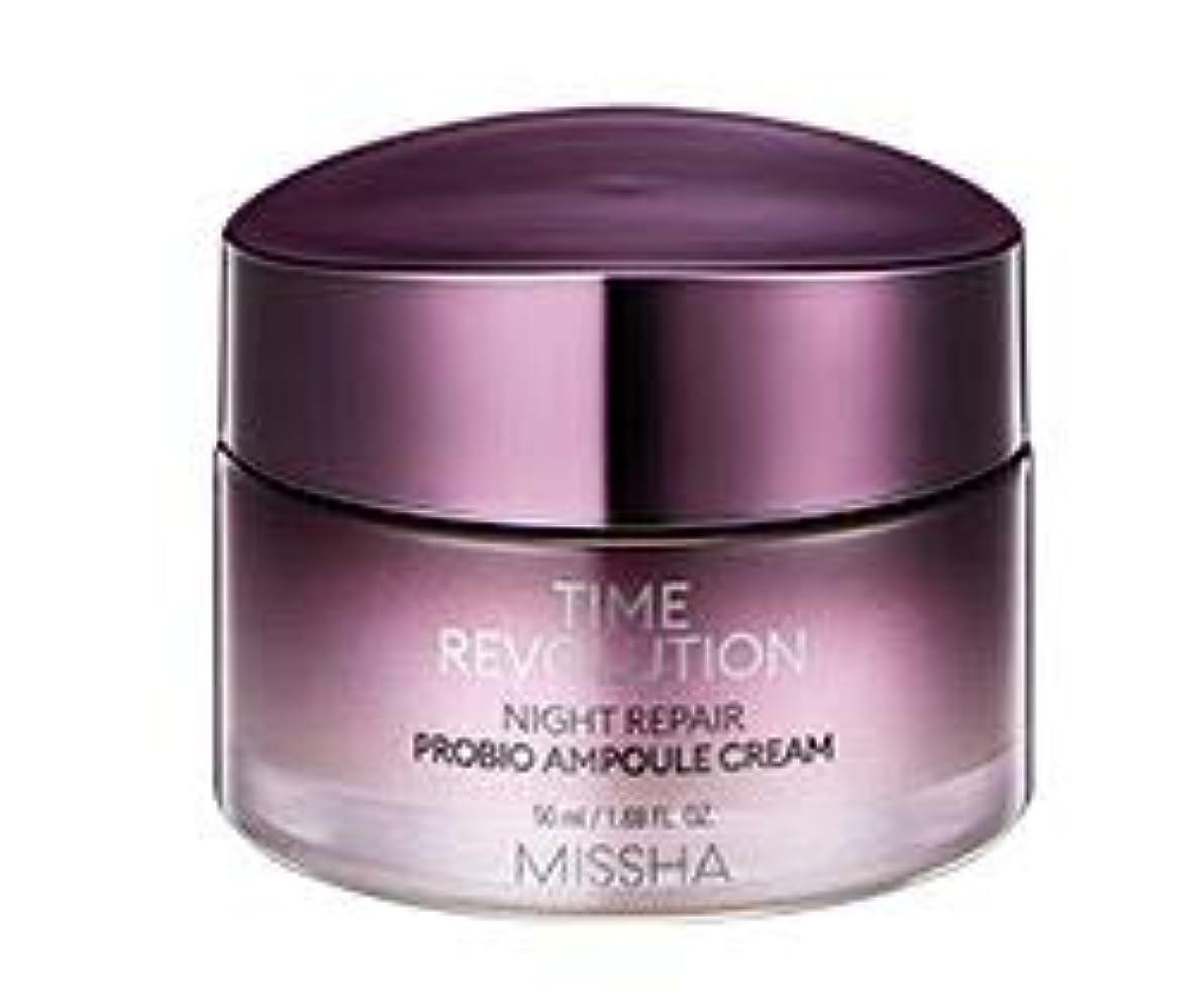 曲フック乱す[NEW!!] MISSHA TIME REVOLUTION_Night Repair Probio Ampoule Cream ミシャ タイムレボリューション ナイト リペア プロバイオ アンプル クリーム 50ml...