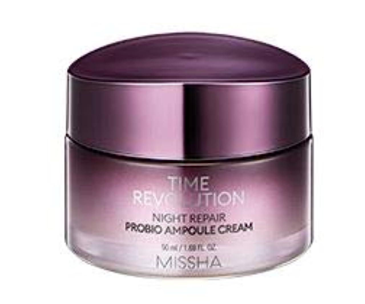 音リネン後者[NEW!!] MISSHA TIME REVOLUTION_Night Repair Probio Ampoule Cream ミシャ タイムレボリューション ナイト リペア プロバイオ アンプル クリーム 50ml...