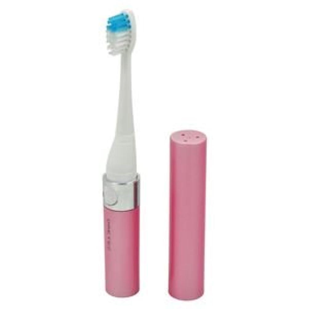 浪費によると蘇生するdretec(ドリテック) 音波式電動歯ブラシ TB-303PK ピンク