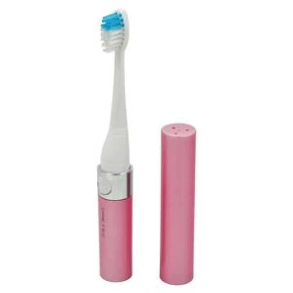 維持一掃する財政dretec(ドリテック) 音波式電動歯ブラシ TB-303PK ピンク
