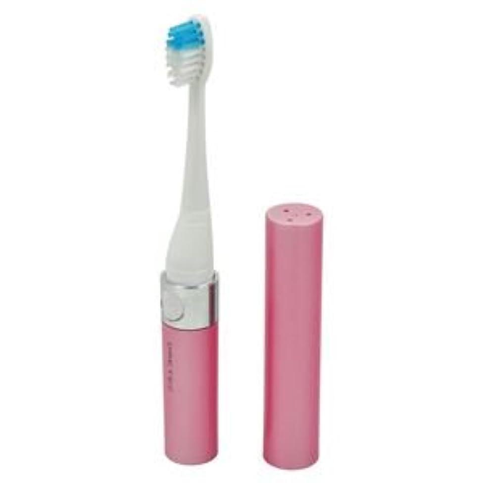 ペループーノ世論調査dretec(ドリテック) 音波式電動歯ブラシ TB-303PK ピンク