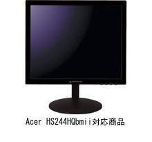 メディアカバーマーケット Acer HS244HQbmii [23.6インチ]機種で使える 【 強化ガラス同等の硬度9H ブルーライトカット 反射防止 液晶保護 フィルム 】