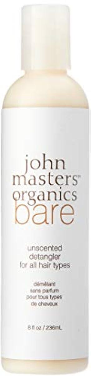 のれん素晴らしい良い多くのフィットネスジョンマスターオーガニック ベアデタングラー