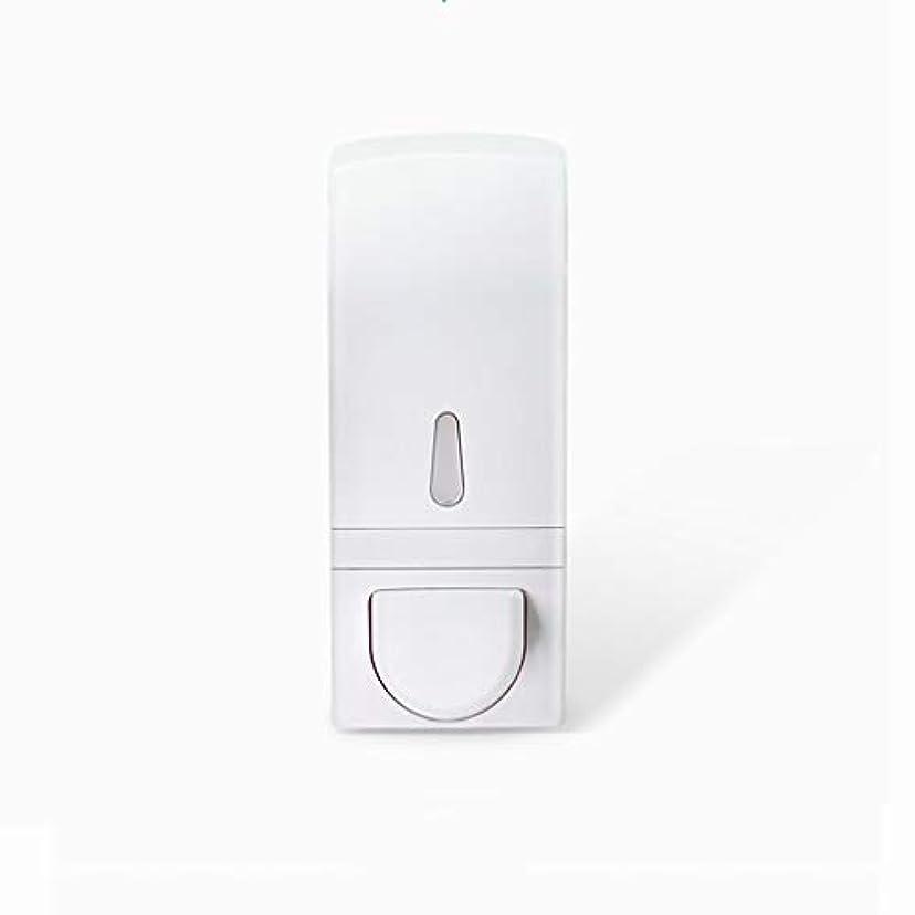 印象的な聴覚障害者離れてせっけん ソープディスペンサーフリーパンチ壁掛け手動泡ソープディスペンサーハンドサニタイザーボックスバスルームキッチンソープディスペンサー600 mlホワイト 新しい