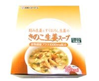 きのこ生姜スープ 10食入