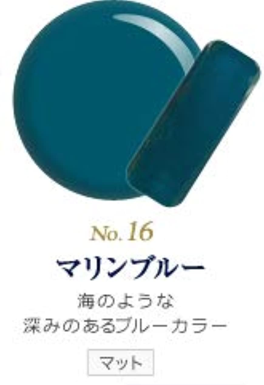 忌避剤動物肌寒いカラージェル 発色抜群 削らなくてもオフが出来る 新グレースジェルカラーNo.11~No.209 (マリンブルー)