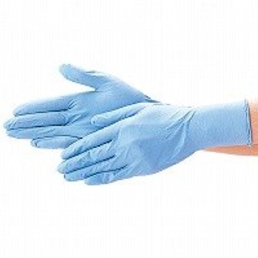 労苦許容できるフラップエブノ ニトリル手袋 No.526 M 青 (100枚入×20箱) ディスポニトリル パウダーフリー ブルー