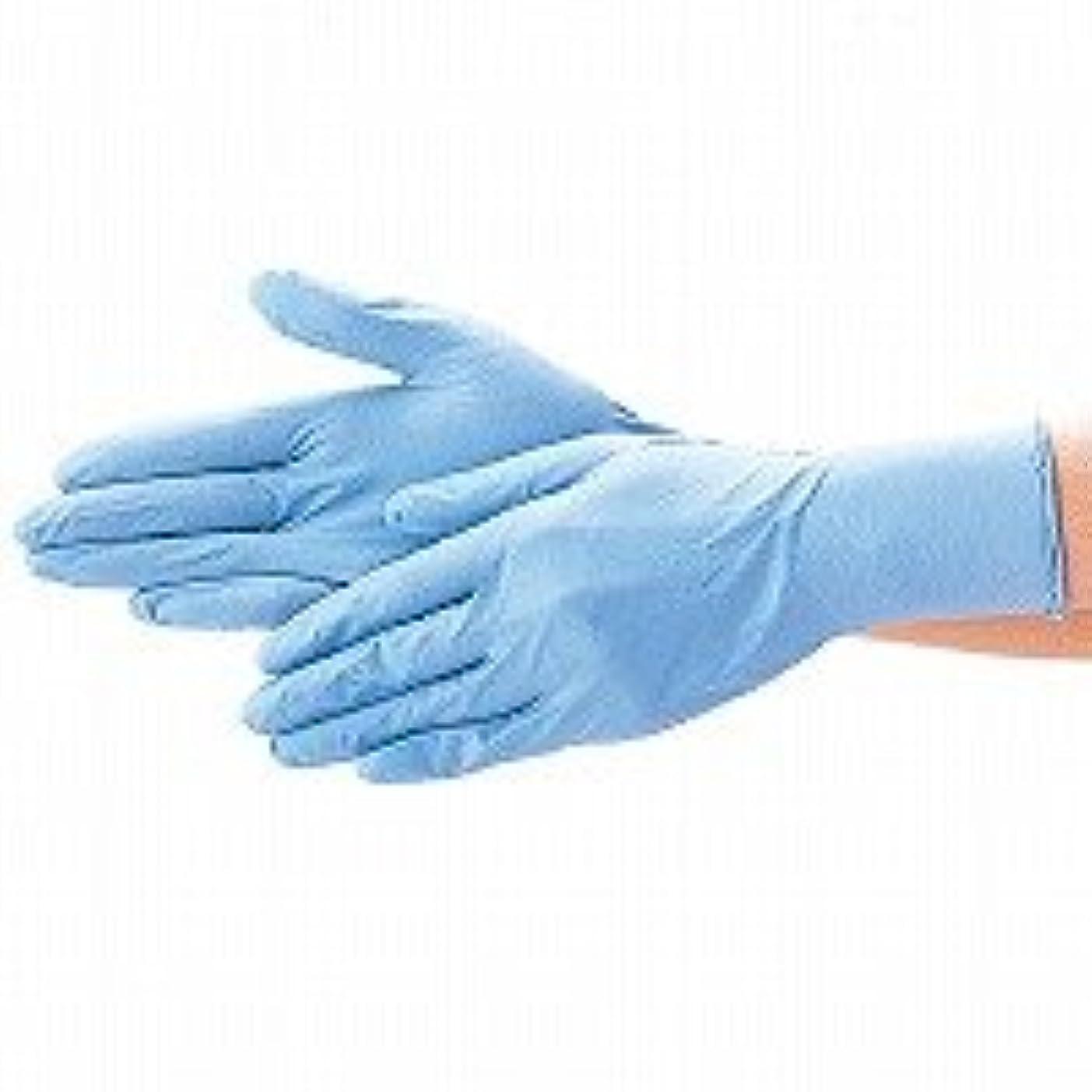 エブノ ニトリル手袋 No.526 M 青 (100枚入×20箱) ディスポニトリル パウダーフリー ブルー