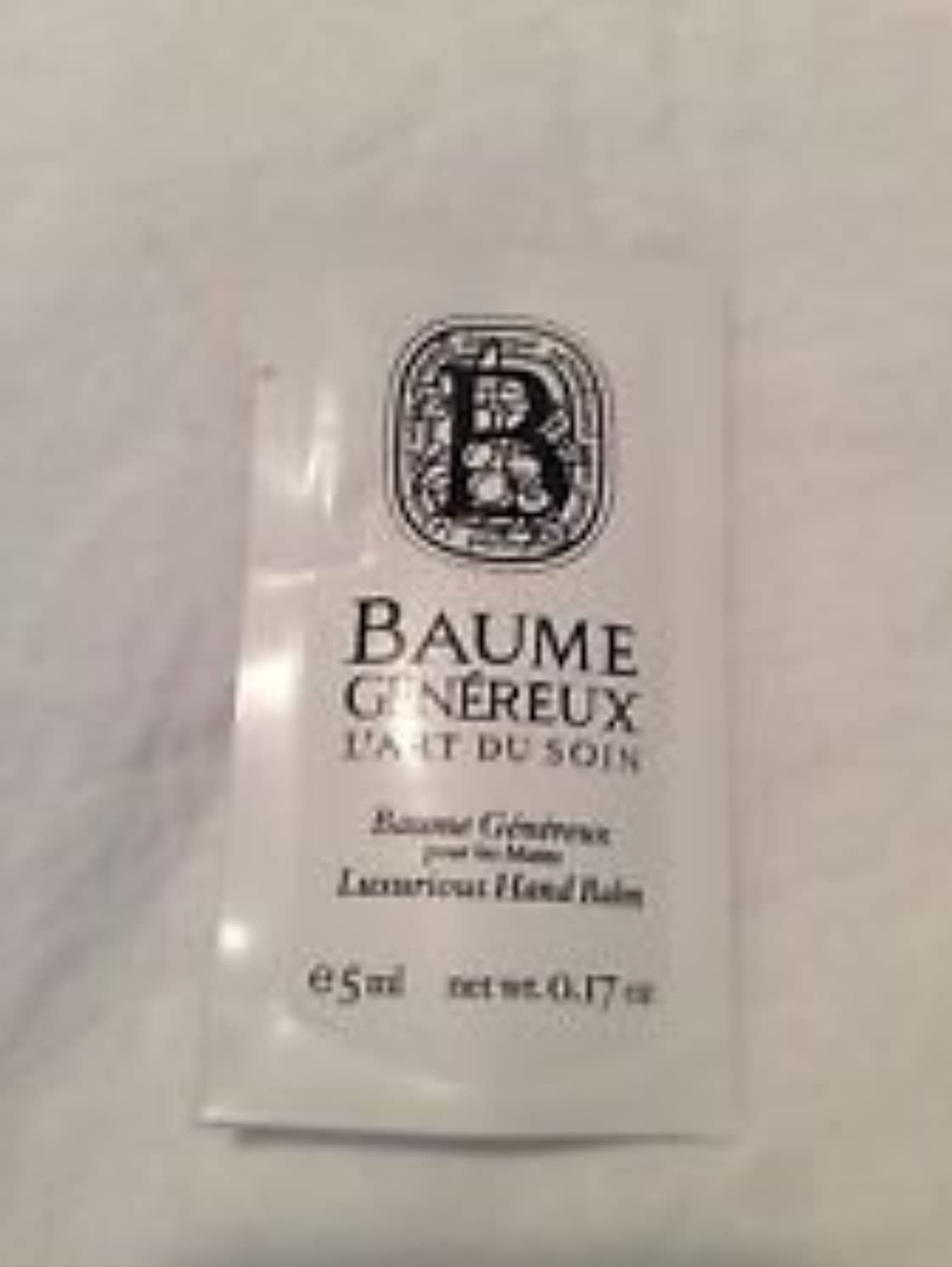 Diptyque Baume Genereux (ディプティック ボーム ジェネリュク) 0.17 oz (5ml) ハンドバルム サンプル for Women