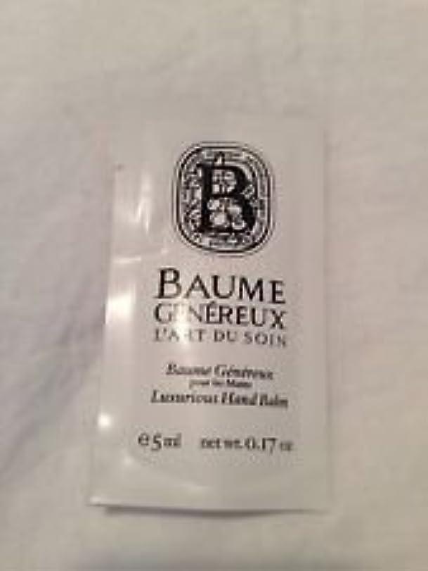発行するのホストマリンDiptyque Baume Genereux (ディプティック ボーム ジェネリュク) 0.17 oz (5ml) ハンドバルム サンプル for Women