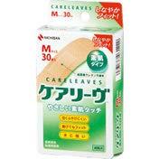 【ニチバン】ケアリーヴ M30枚 ×10個セット