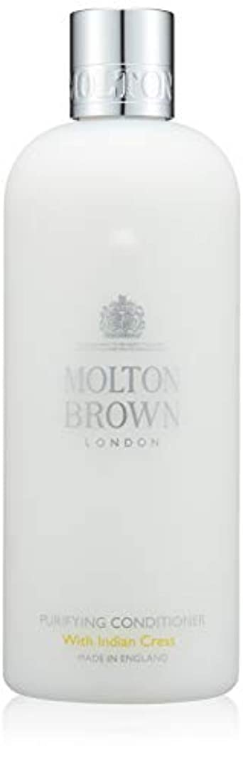 相対性理論痛い食欲MOLTON BROWN(モルトンブラウン) インディアンクレス コレクションIC コンディショナー 300ml