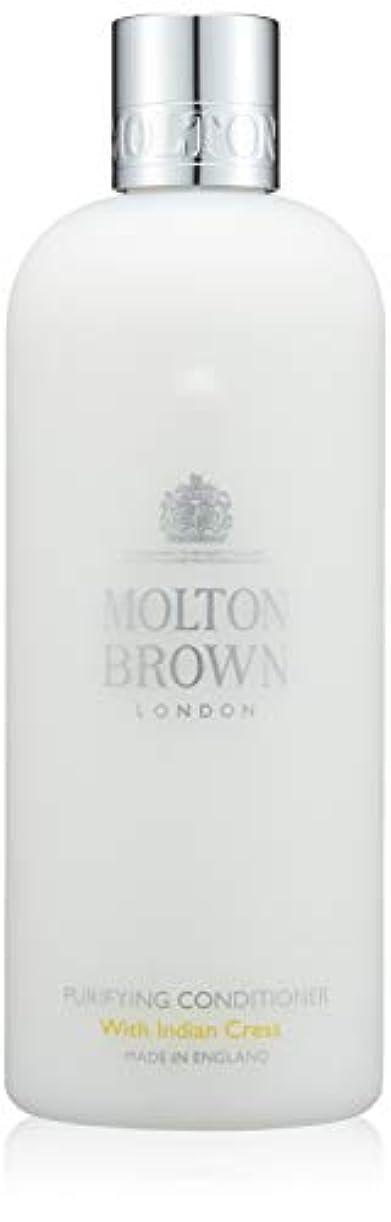 に対処するピルプレミアムMOLTON BROWN(モルトンブラウン) インディアンクレス コレクションIC コンディショナー 300ml