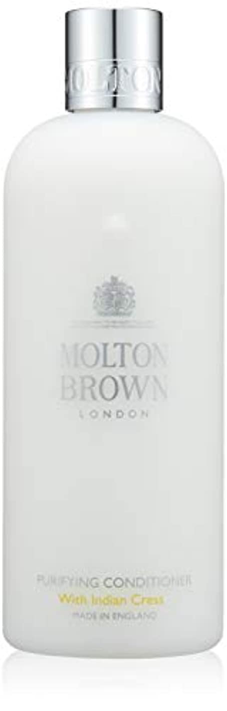 用心するチャップ唇MOLTON BROWN(モルトンブラウン) インディアンクレス コレクションIC コンディショナー 300ml