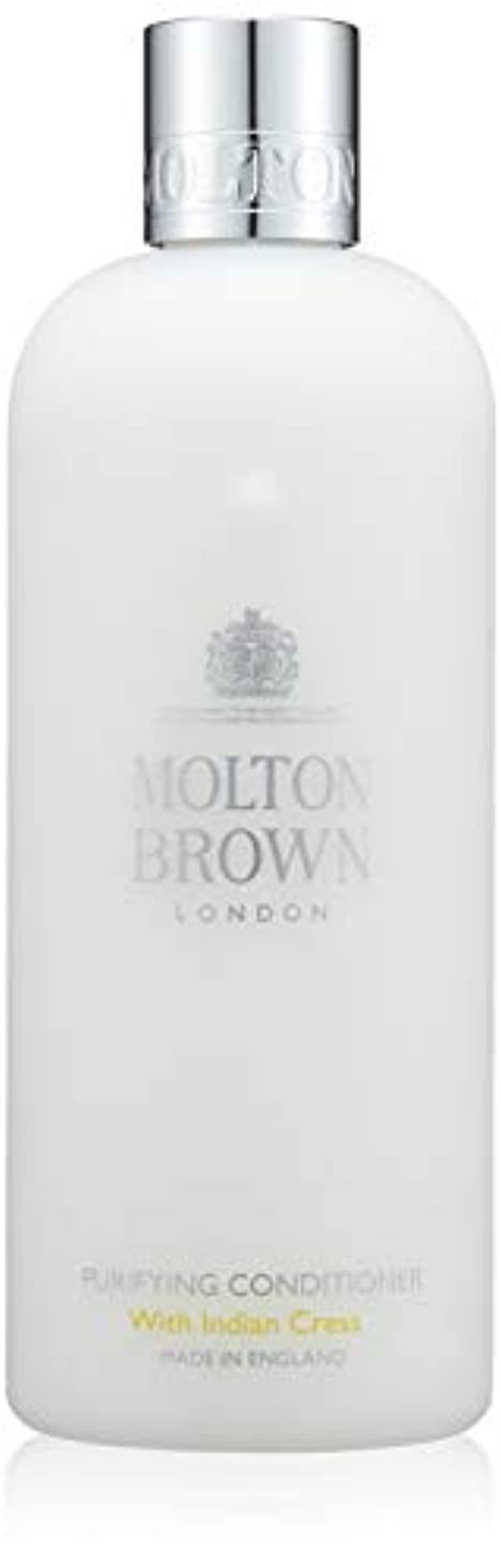 まだ花瓶エンゲージメントMOLTON BROWN(モルトンブラウン) インディアンクレス コレクションIC コンディショナー 300ml