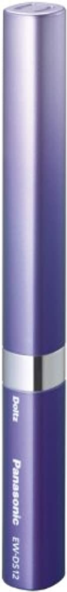 マーティフィールディングヘッジ雪パナソニック ポケットドルツ 音波振動ハブラシ バイオレット EW-DS12-V
