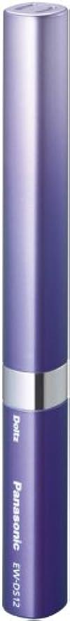 衝撃タール休眠パナソニック ポケットドルツ 音波振動ハブラシ バイオレット EW-DS12-V