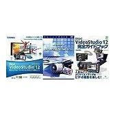 VideoStudio12 入門セット