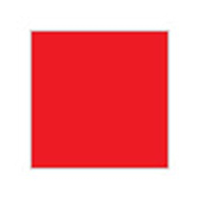 GSIクレオス Mr.HOBBY Mr.カラー(ミスターカラー)C158 スーパーイタリアンレッド(光沢) (溶剤系アクリル樹脂塗料 油性)